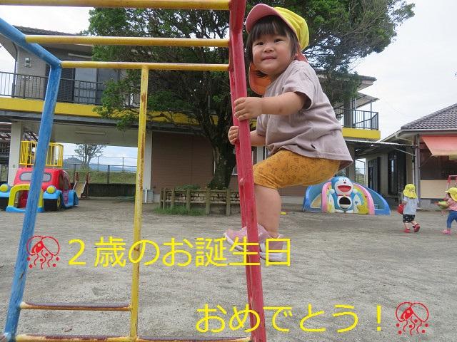 ファイル 822-1.jpg