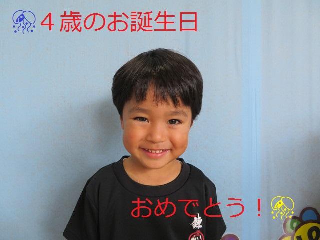 ファイル 831-1.jpg